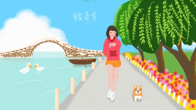 신선한 밝은 모션 행복 삽화 소재