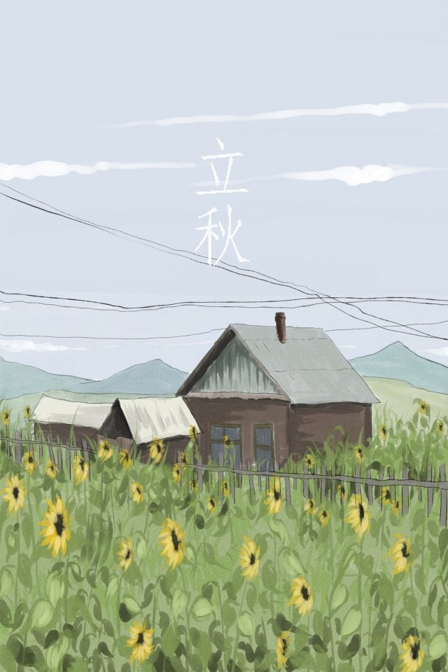 清新的日式水彩風景 插畫素材
