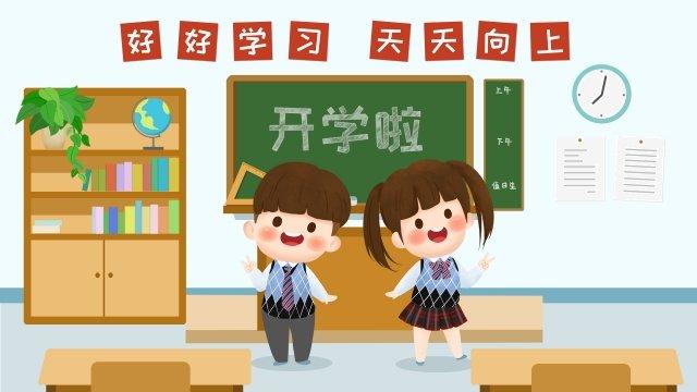fresh lovely student campus, Starting School, New Semester, Classroom illustration image