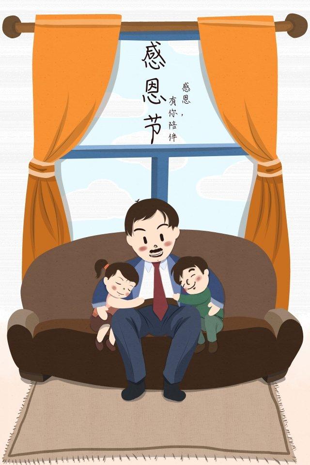 신선한 간단한 추수 감사절 가족 삽화 소재