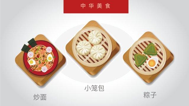 볶은 국수 zongzi xiao long bao food 삽화 소재