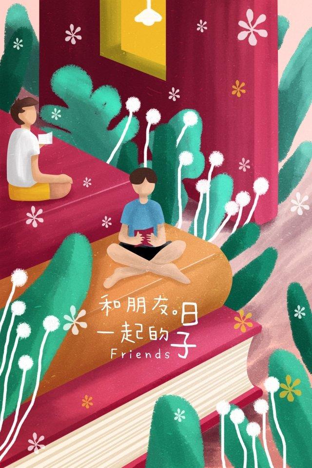 दोस्ती दोस्त लड़का पढ़ना चित्रण छवि
