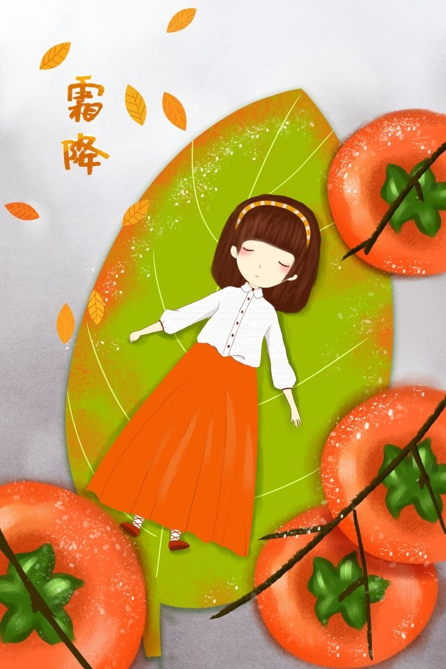 frost drop illustration solar terms persimmon, Girl, Childlike, Hand Painted illustration image