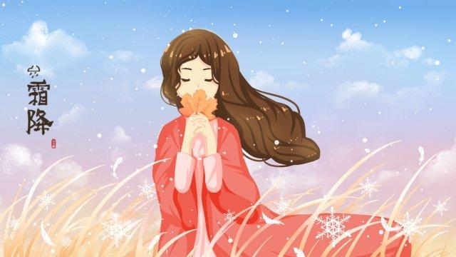 霜ドロップ太陽用語秋の十代の少女 イラスト素材 イラスト画像