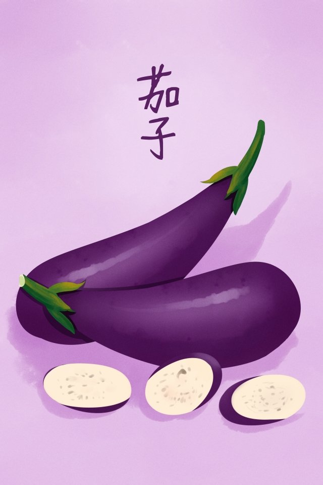 fruit vegetables eggplant purple, Fruit, Vegetables, Eggplant illustration image