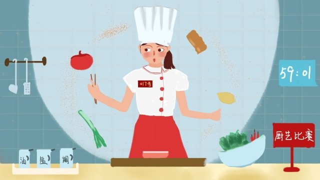 game chef cooking chef llustration image