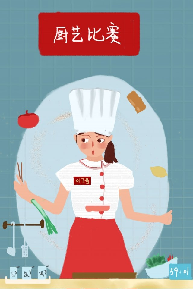 game chef cooking food, Food, Countdown, Chef illustration image