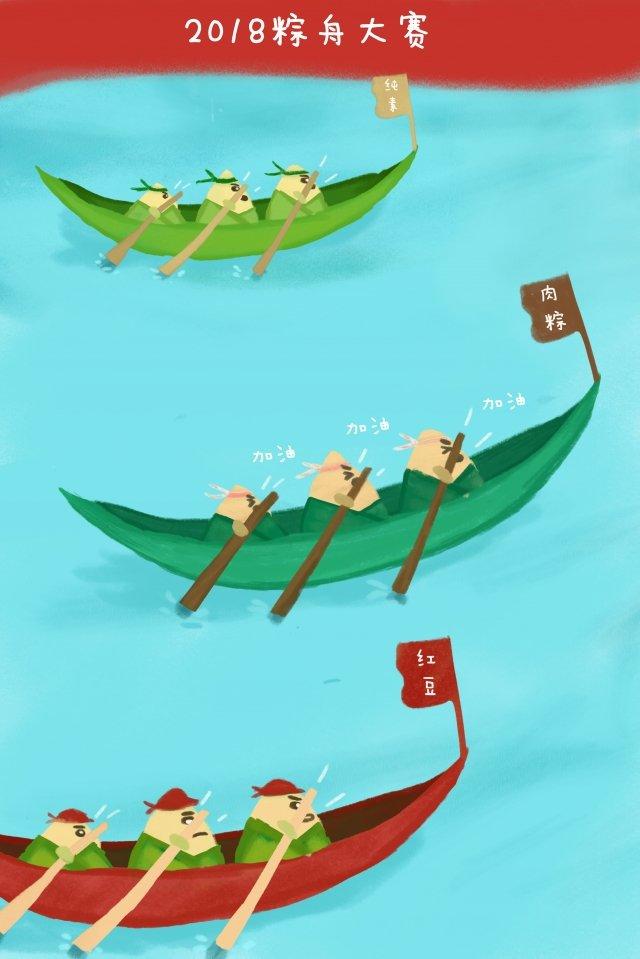 permainan perayaan bot naga daging memotong buah pelaga merah imej ilustrasi