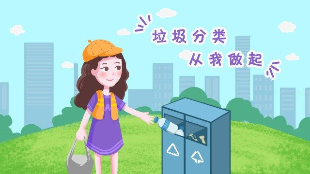 garbage classification environmental protection green little girl llustration image