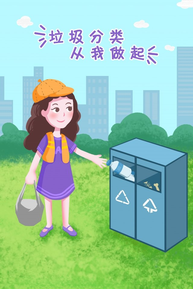 garbage classification environmental protection green little girl, Recyclable, Non-recyclable, Trash Can illustration image