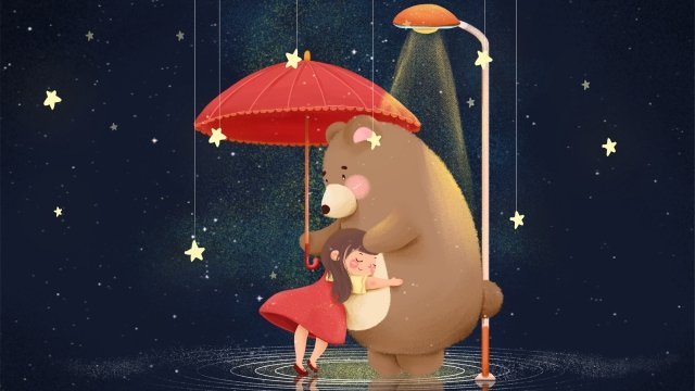 gentle girl bear umbrella starry sky llustration image