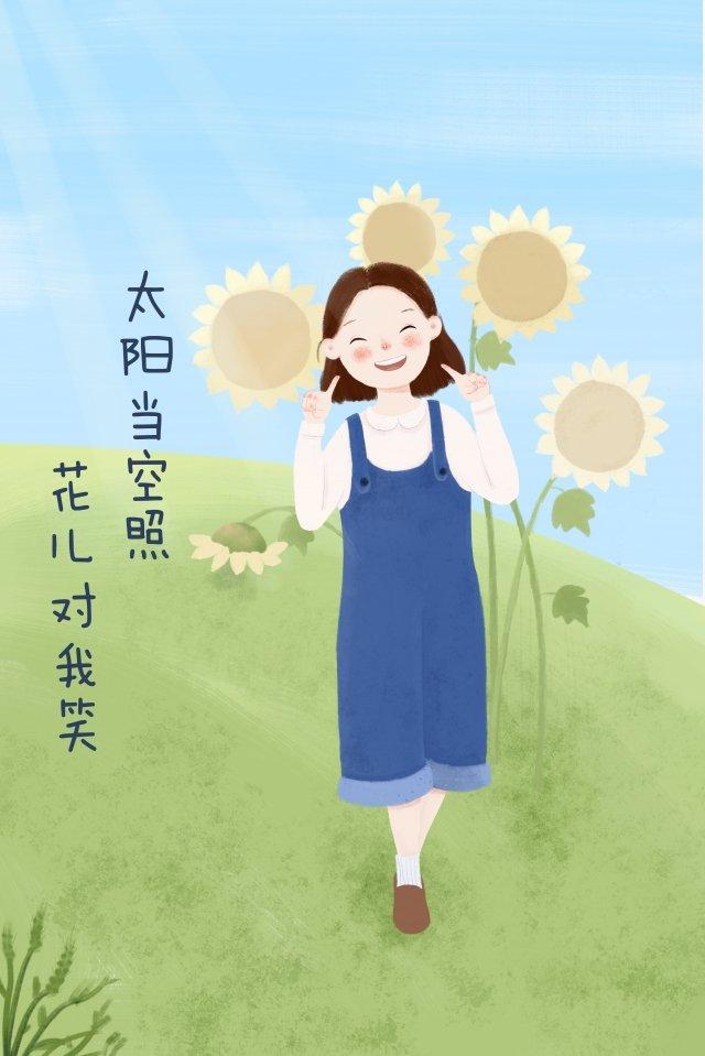 優しい女の子ひまわり青い空を描く イラストレーション画像
