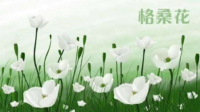 ゲサン白い花植物 イラスト素材