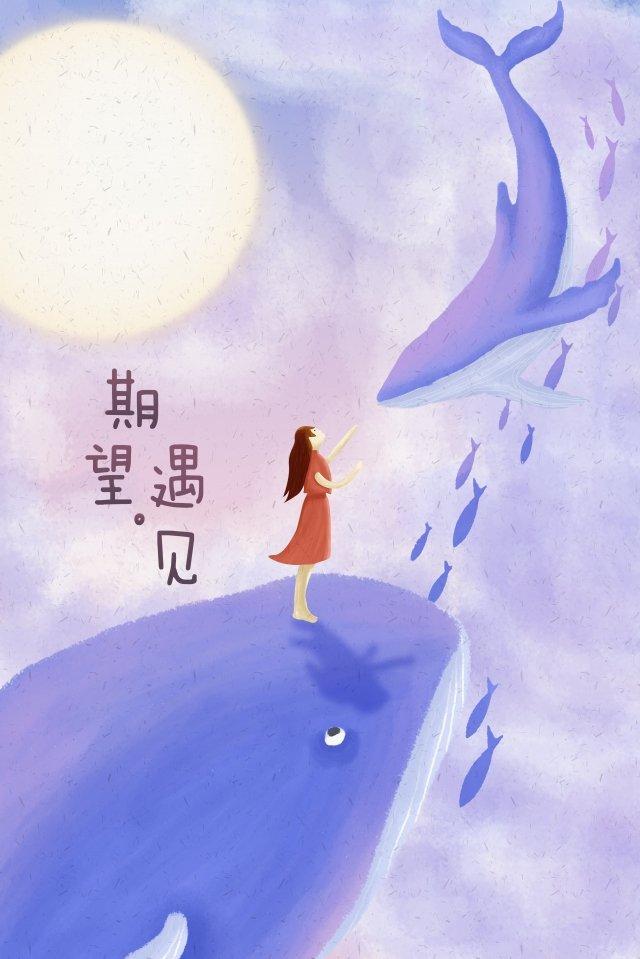cô gái cá heo màu ấm Hình minh họa