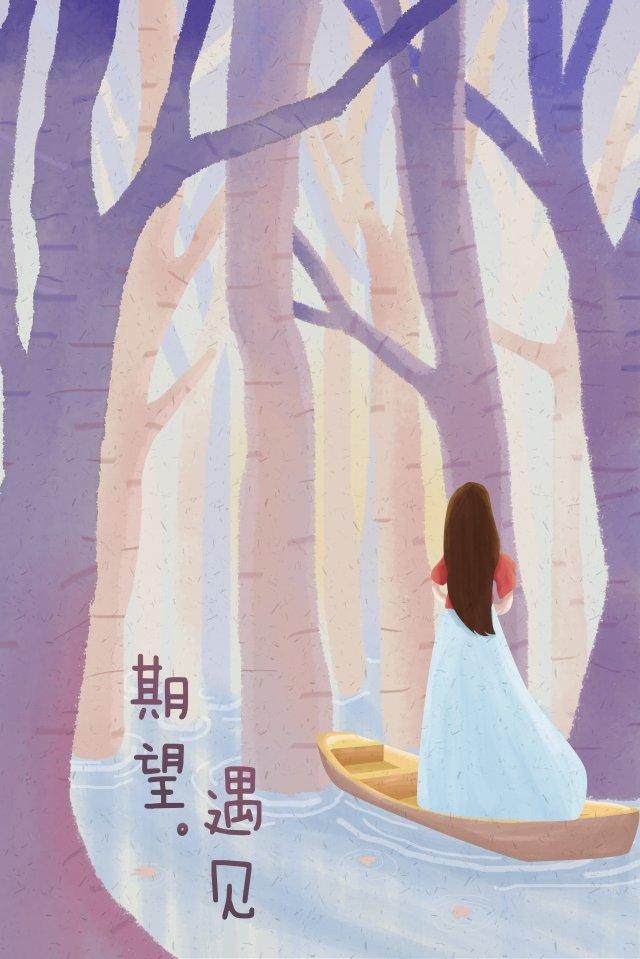 소녀 돌고래 식물 따뜻한 색상 그림 이미지