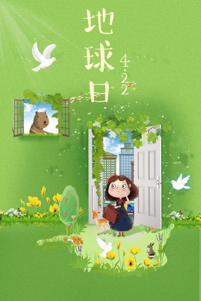 女の子のドアと窓の都市白鳩 イラスト画像