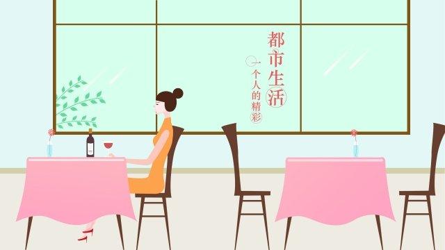 girl drinking red wine drink llustration image illustration image