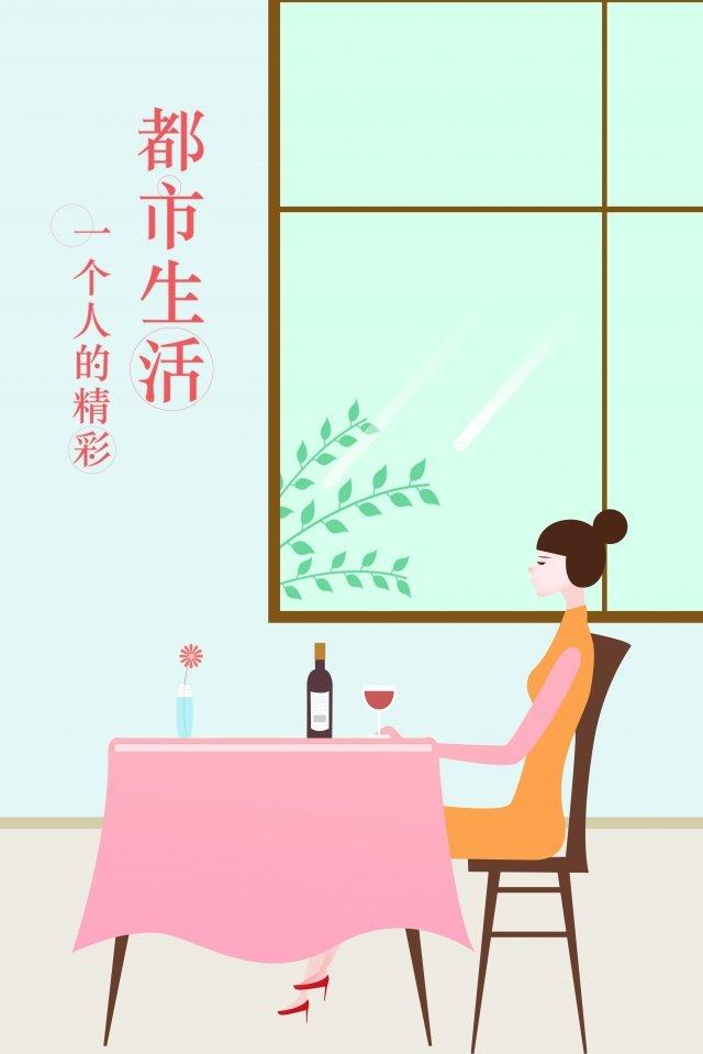 girl drinking red wine drink llustration image