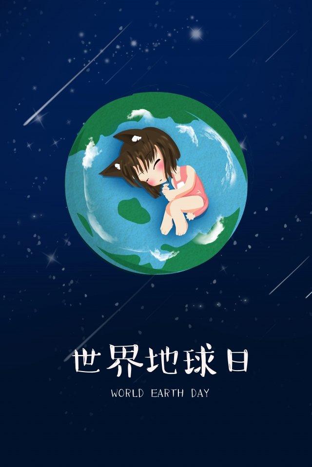 cô gái bầu trời đầy sao lễ hội bầu trời Hình minh họa