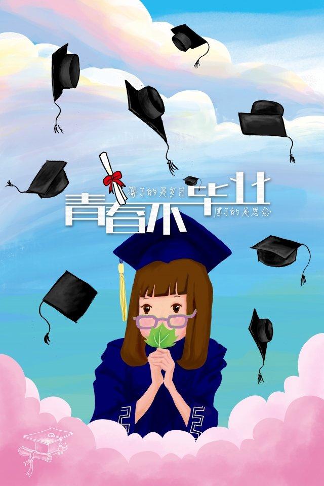 女の子卒業ドレス帽子飛行 イラスト素材