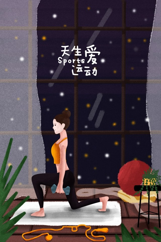 女の子手描きのイラストヨガ イラストレーション画像