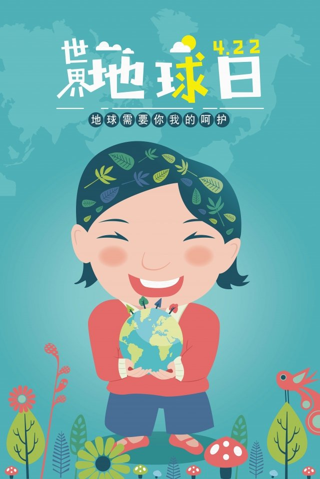 girl holding the earth cartoon earth earth day green earth, Cute Girl, Plant, Flowers illustration image