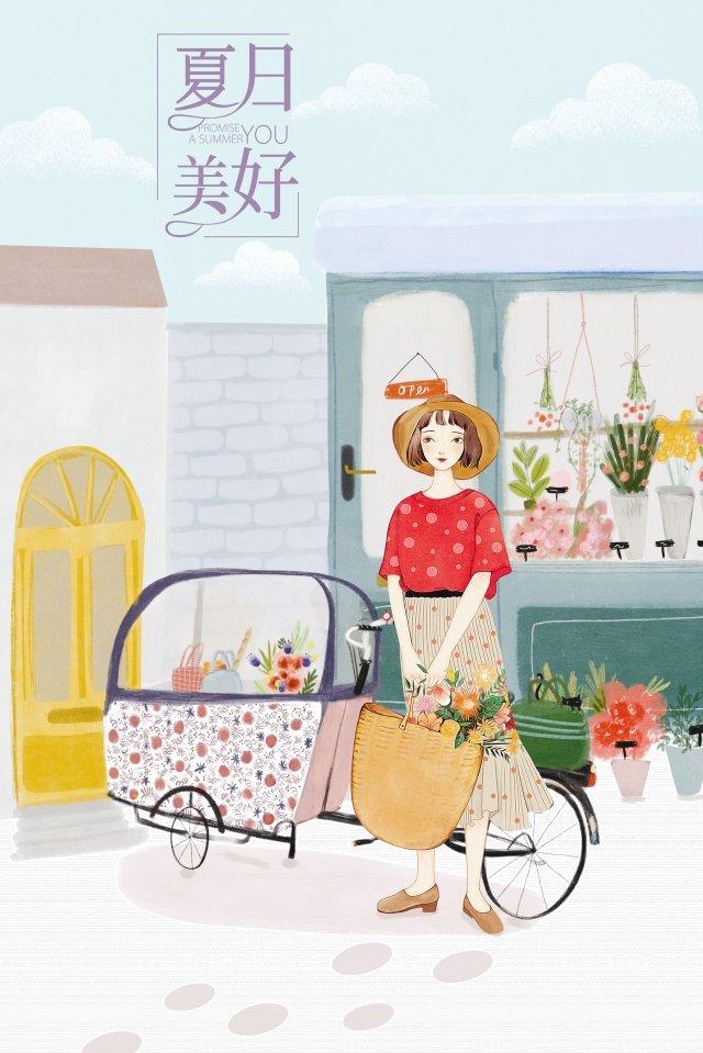लड़की चित्रण घर फूल की दुकान चित्रण छवि