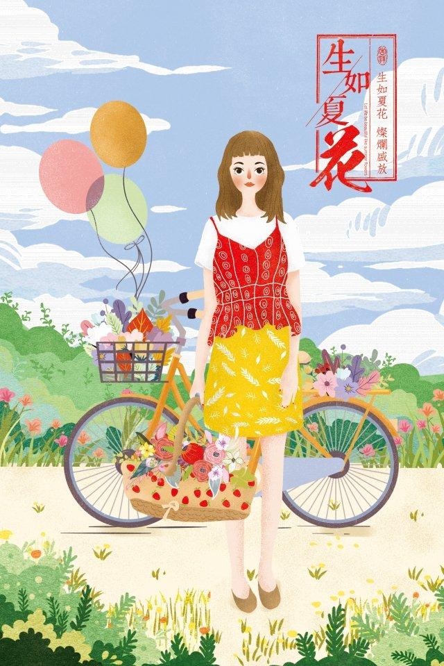 लड़की चित्रण पौधा फूल चित्रण छवि