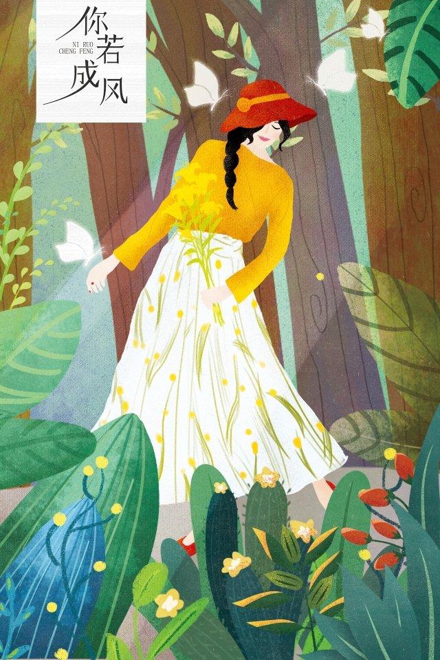 女の子イラスト植物の木 イラスト画像
