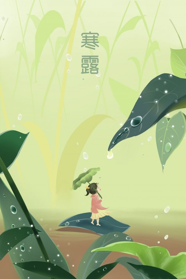 女の子蓮の葉露の葉 イラスト素材