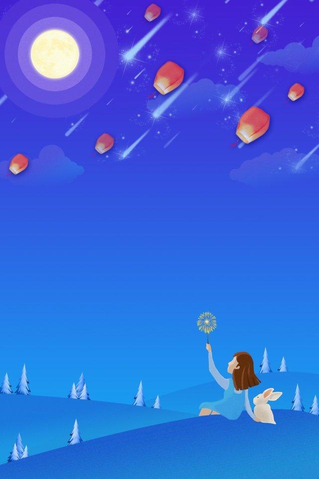 女の子ウサギ月流星 イラスト素材