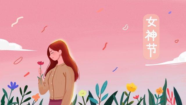女の子の日漫画花美しい イラスト素材 イラスト画像