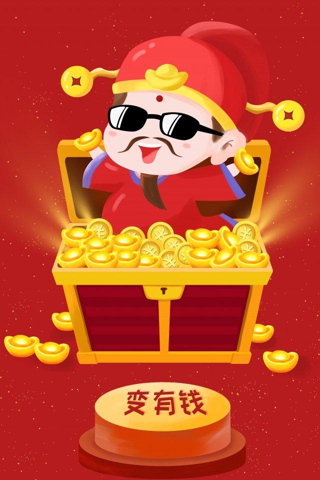 god of wealth ingots make money annual sign llustration image