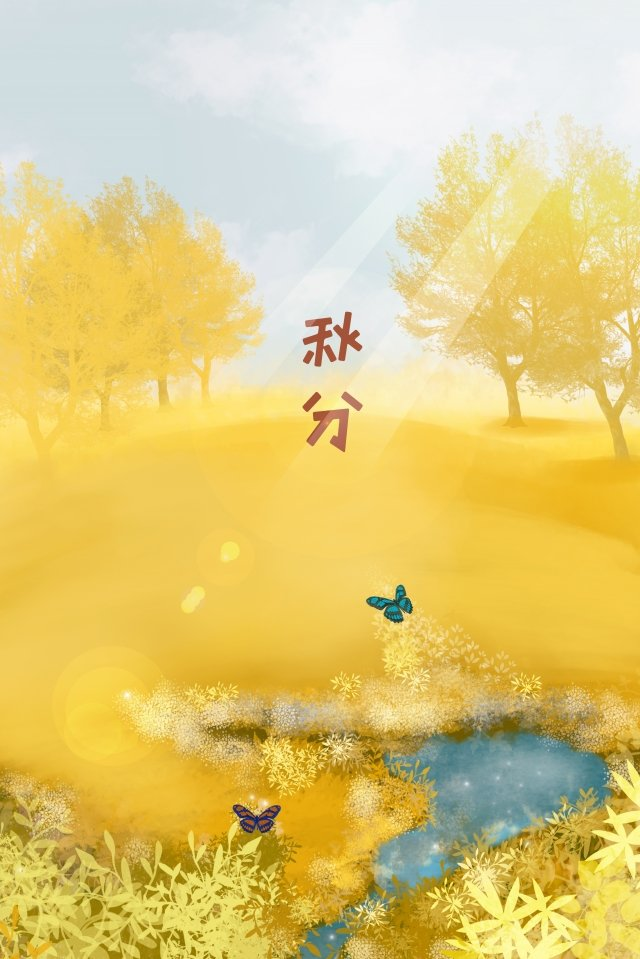 金紅葉フィールド植物 イラスト素材 イラスト画像
