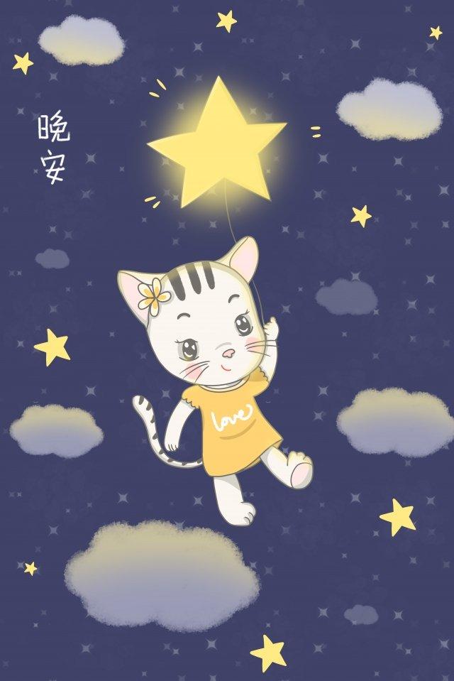 good night night starry sky star, Cat, Pet, Animal illustration image