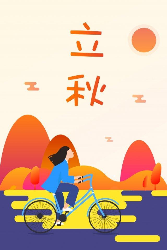 グラデーション乗馬秋イラスト24太陽の用語 イラスト素材