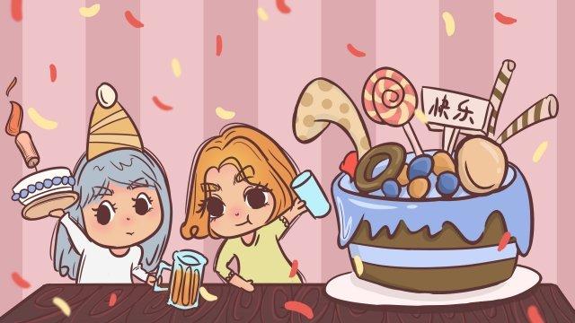 большой торт ко дню рождения Ресурсы иллюстрации Иллюстрация изображения