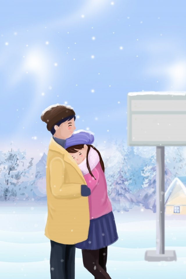 great cold 24 solar terms twenty-four solar terms snowing, Heavy Snow, Station, Couple illustration image