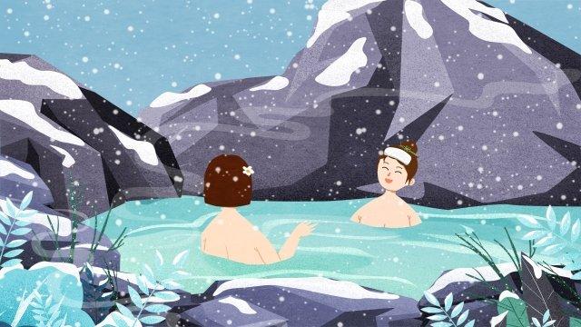 위대한 추위 심한 겨울 스파 인생 삽화 소재 삽화 이미지