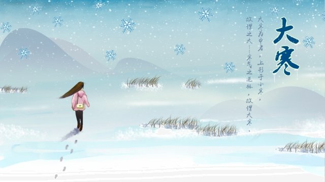 great cold snow scene hand painted beautiful, Great Cold, Snow Scene, Hand Painted illustration image