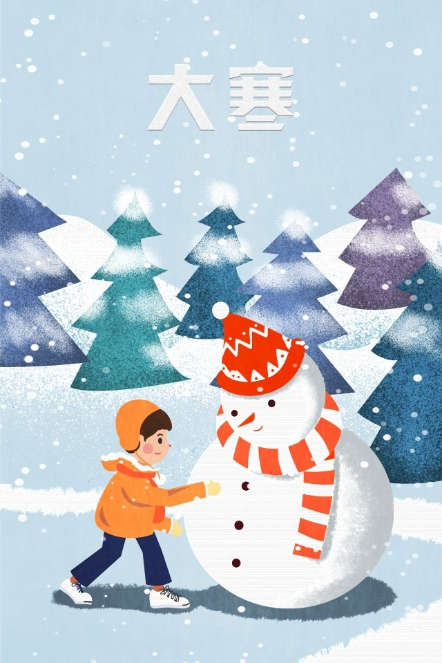 great cold snowy day make a snowman severe winter llustration image
