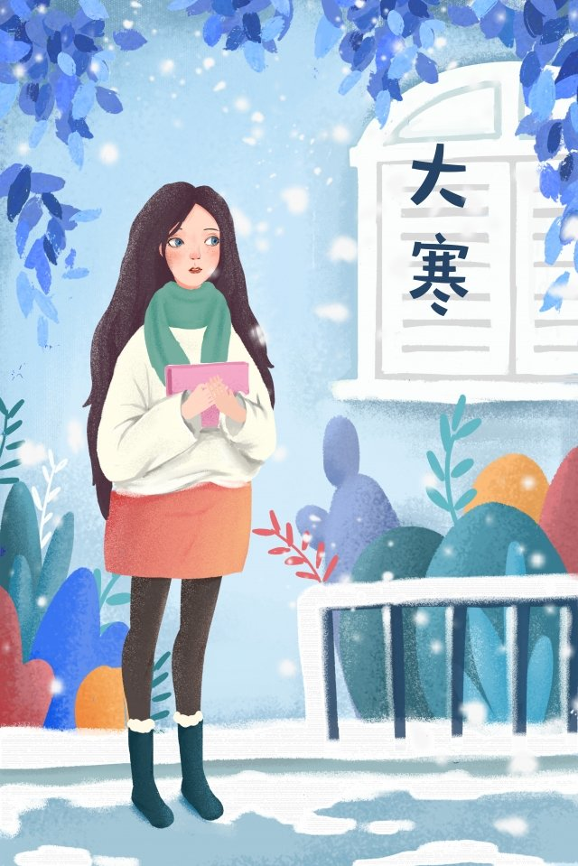 great cold winter illustration snowing llustration image illustration image