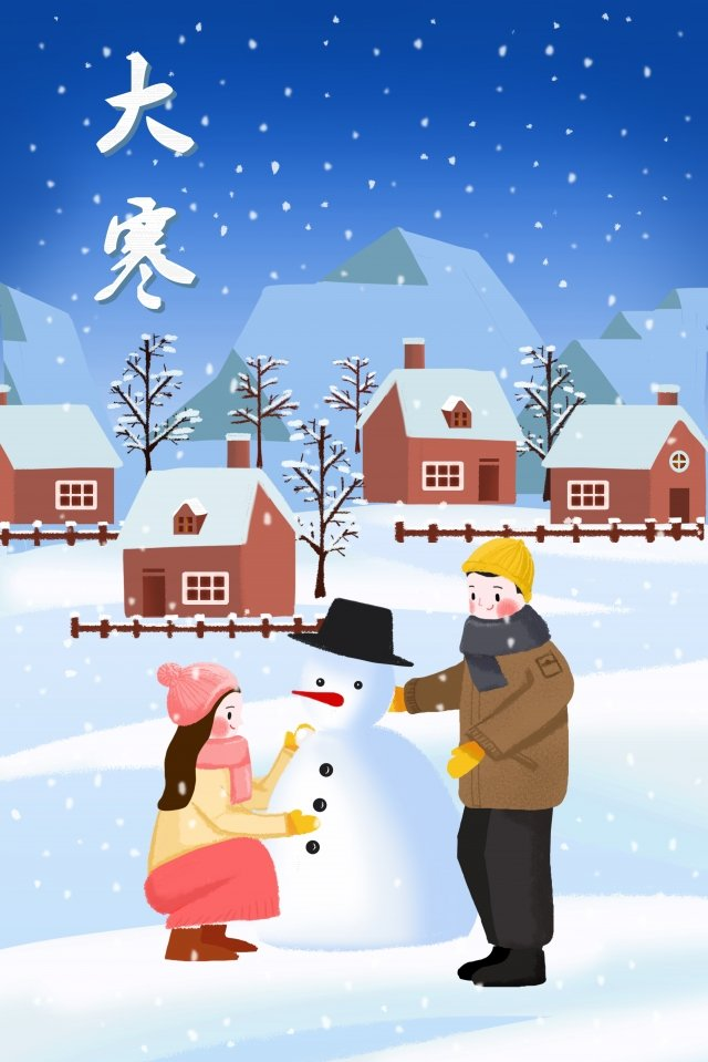 great cold winter snow scene heavy snow light snow, Solar Illustrator, Make A Snowman, Couple illustration image