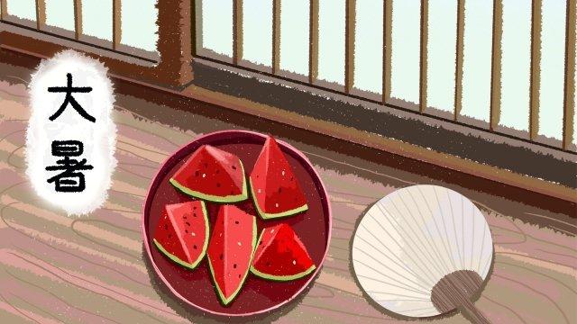 二十四節氣之大暑橫版 大暑 盛夏 夏天 西瓜 蒲扇 扇子 乘涼 節氣 紅色 白色二十四節氣之大暑橫版  大暑  盛夏PNG和PSD圖片素材 illustration image