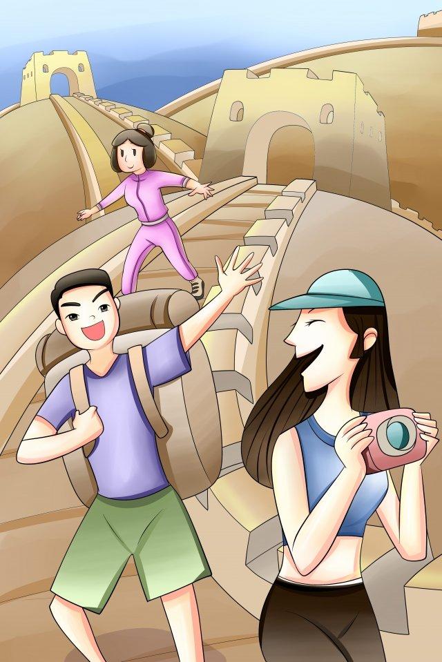 長城長假度假旅遊 插畫素材 插畫圖片