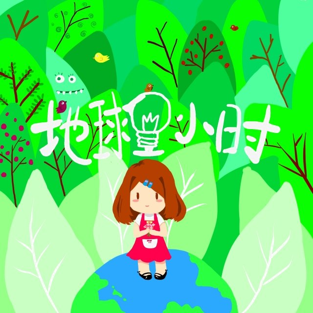 green earth the earth day environmental protection, Character, Cartoon, Hand Painted illustration image