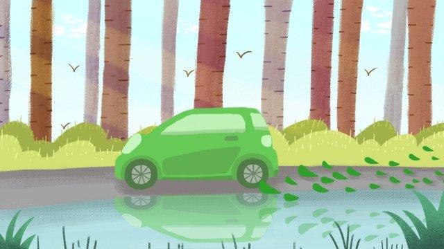 green travel environmental protection hand drawn illustration, Shared Car, Blue Sky, Trees illustration image