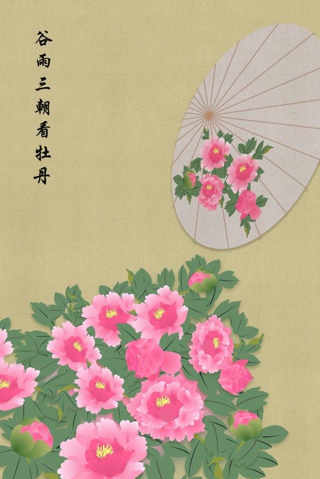 ぐゆうソーラー用語牡丹の花谷雨の花 イラスト素材