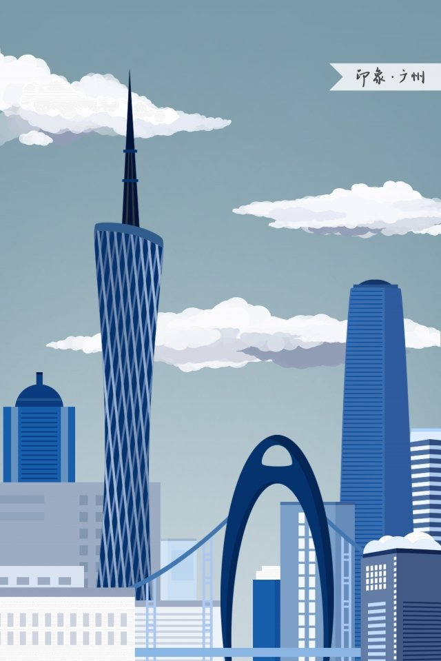guangzhou guangzhou tv tower small waist impression, Landmark Building, Landmarks, City Illustration illustration image