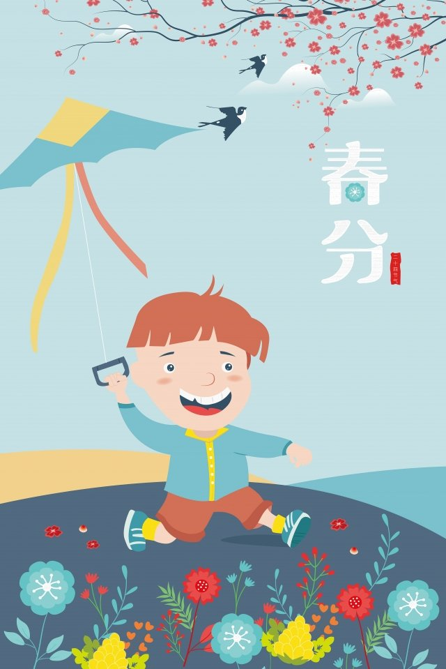 hand drawn cartoon character spring tour boy flying a kite spring equinox, Twenty-four Solar Terms, Spring Blossoms, Cherry Blossoms illustration image